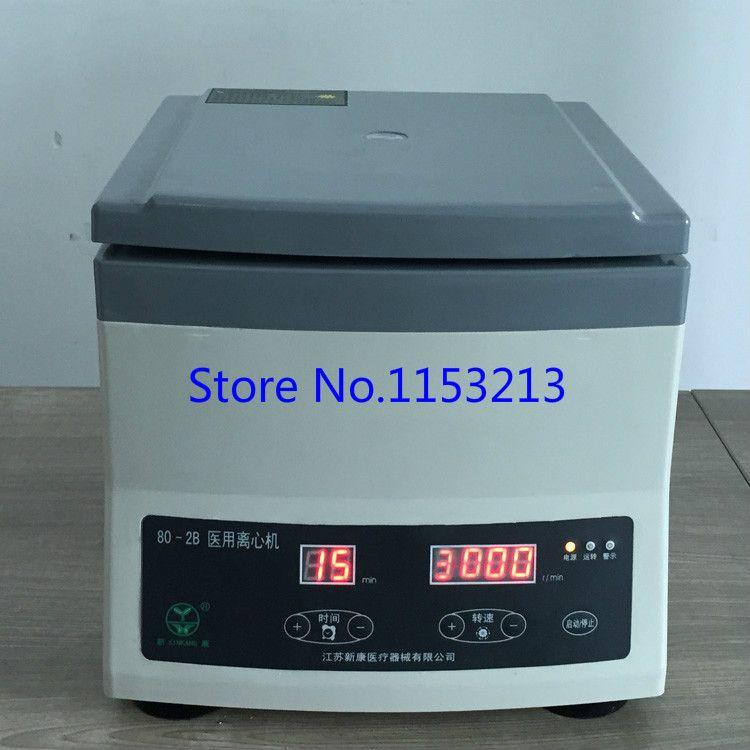 PRP Centrifuge Digital Display 80-2B PPP serum centrifuge Fat separator Medical Experiment Laboratory centrifuge 4000rpm 20ml*12