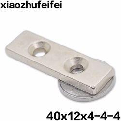 1 PCS Bloc Puissant 40x12x4mm 2 Trous Fraisés 4mm Aimant 40*12*4 40x12x4 Rare Earth Néodyme Aimant 40*12*4-4-4