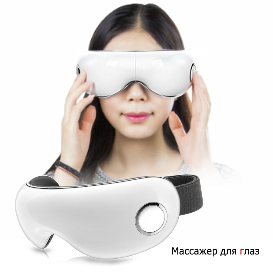 Rechargeable electric Eye Massager Multi frequency vibration Air Pressure Magnetic Heating massage relaxant SPA with Mp3