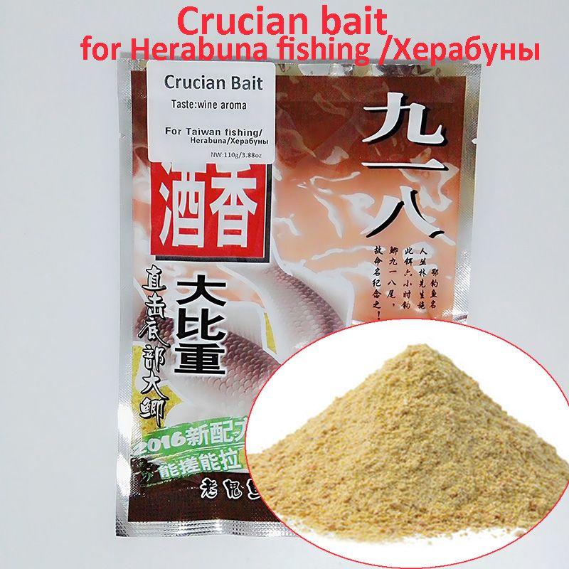 Toppory 110 g/sac arôme de vin carpes cruciennes appât pour la pêche à la main de Taiwan canne à pêche Hera additifs d'appât de pâte de poisson