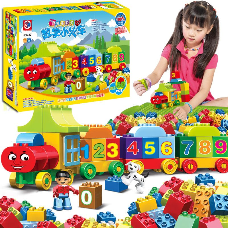 50pcs Large particles Numbers Train Building Blocks Bricks Educational Baby <font><b>City</b></font> Toys Compatible With LegoINGly Duplo