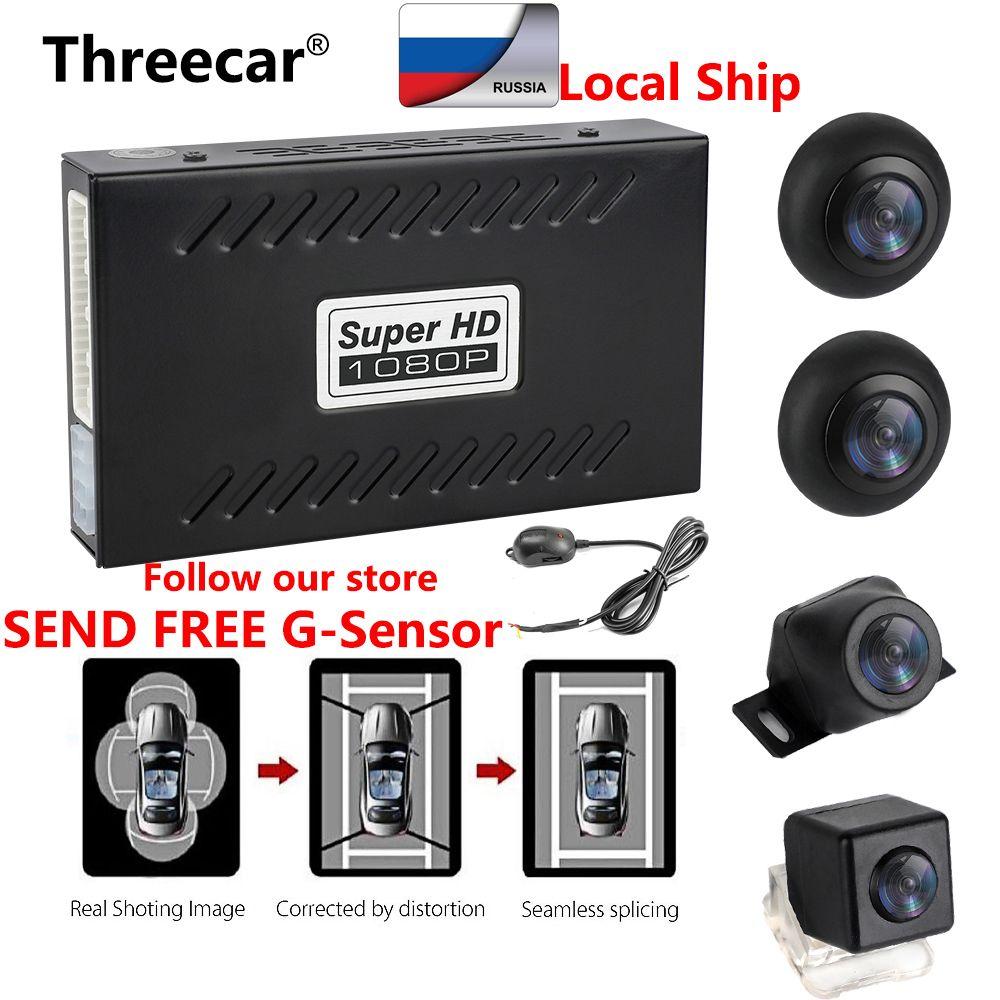 360 grad Vogel Ansicht Panorama System wasserdicht nahtlose 4 Kamera Auto DVR Universal Aufnahme Parkplatz Rückansicht Cam für Alle auto