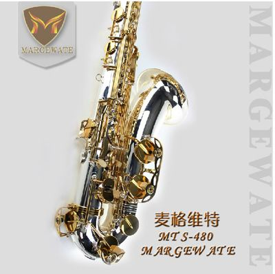 MARGEWATE Saxophone Tenor Silvering Bb Saxophone Mouthpiece Woodwind Musical Instrument R54 Electrophoresis Gold Saxfone