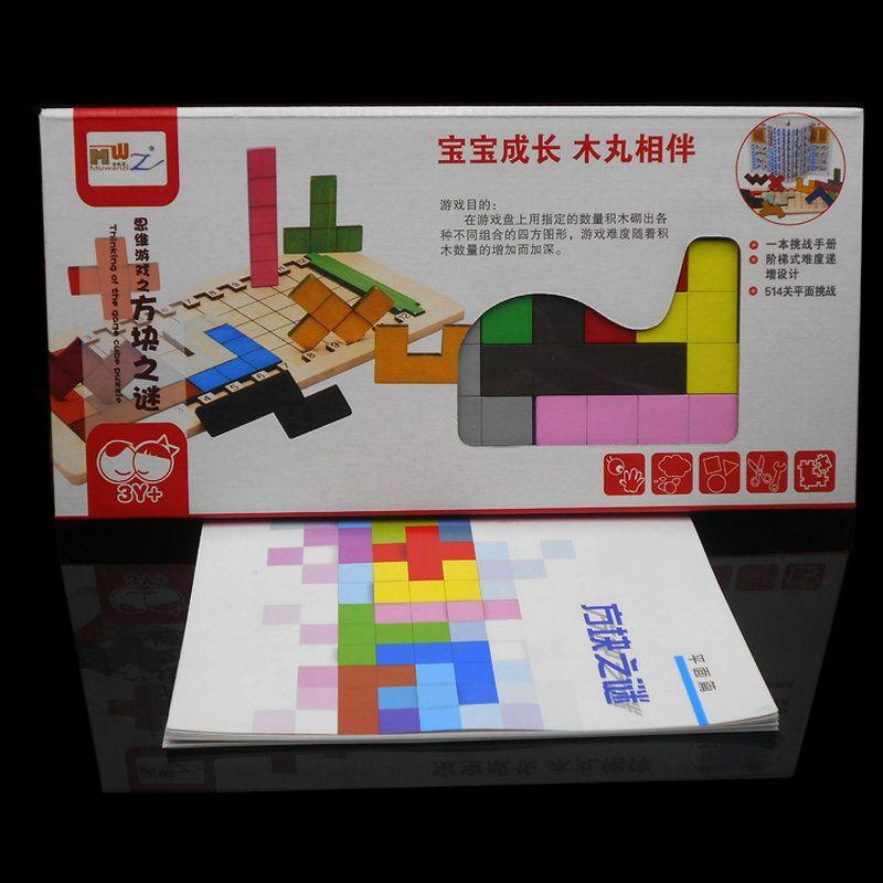 Livraison gratuite enfants éducatifs en bois KATAMINO Tetris jeu jouets bois penser jeu cube puzzles enfants classique jouets une pièce