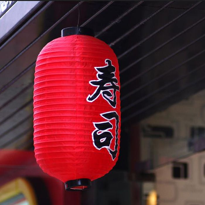 12 pulgadas y 10 pulgadas Japonés linterna publicidad linterna sush chino año nuevo festival de la linterna linterna linterna fiesta de japon