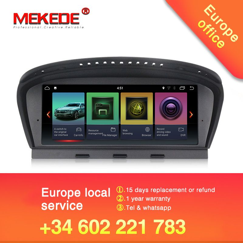 Kostenloser versand HD android 7.1 Auto Multimedia-player DVD Player 8,8 Zoll Für BMW 3 Serie 5 Serie E60 CCC/ CIC 32 GB Rom GPS 4 Kerne