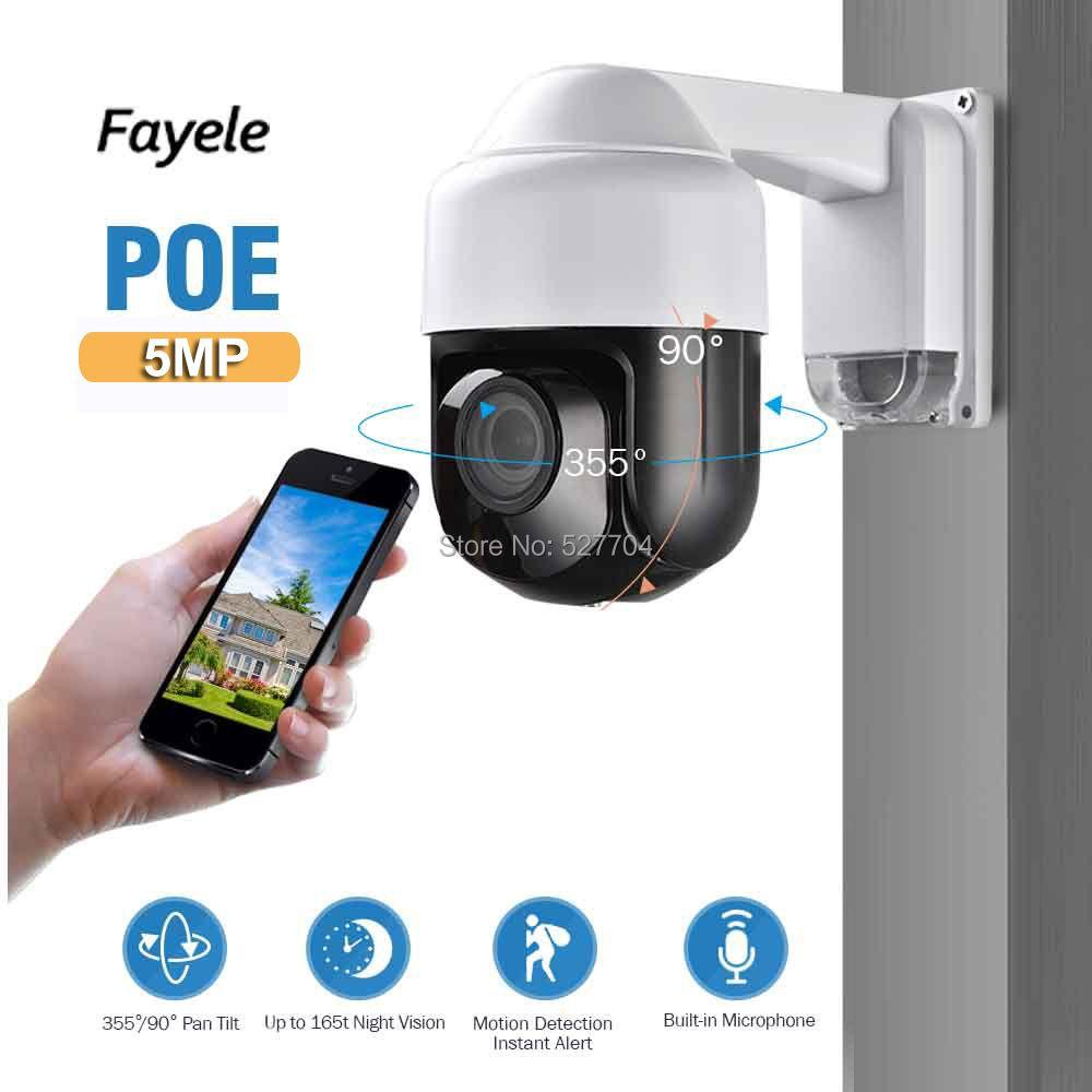 Security POE 5MP MINI PTZ Camera Surveillance 5.0MP 5 Megapixels IP Camera Pan Tilt ONVIF IR 60M 2.8-12MM 5X ZOOM P2P Audio