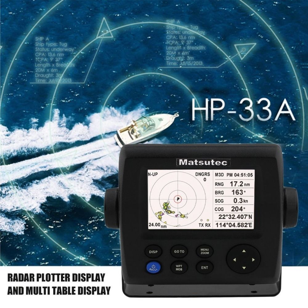 High Sensitivity Matsutec HP-33A 4.3 Inch LCD Display Class B AIS Transponder Combo Marine GPS Navigator Free Shipping 2018 NEW