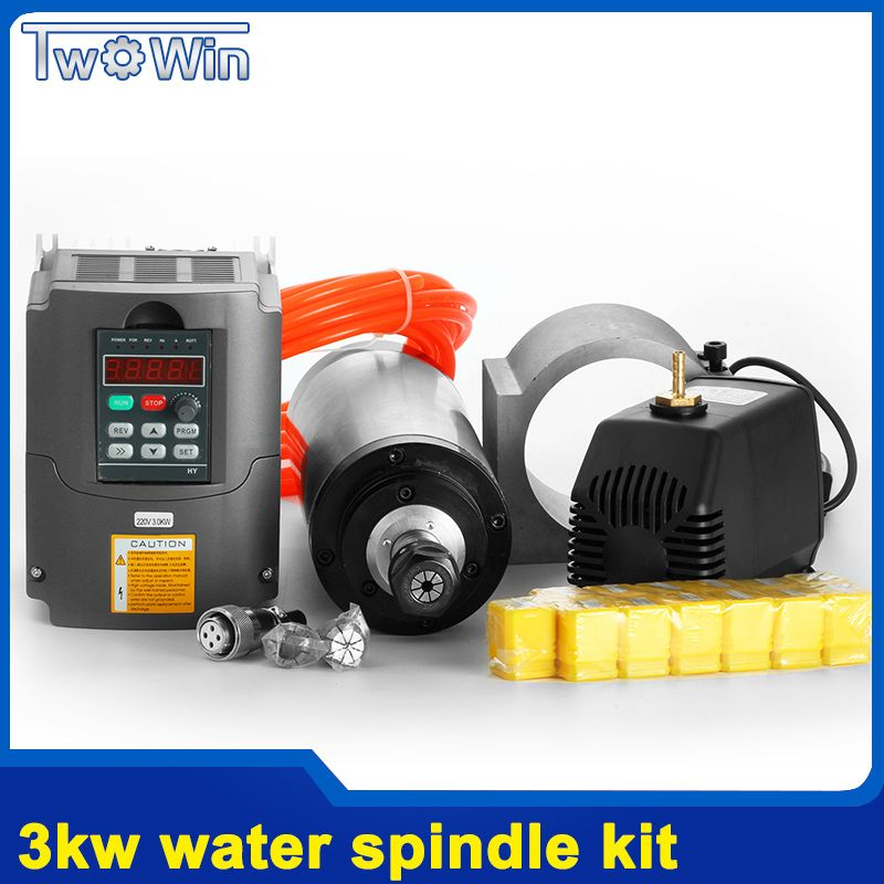 3kw water cooled spindle 3KW spindle motor + 220v/3kw frequency inverter+ER20 lathe chuck +100mm spindle clamp+3.5m pump+pipe