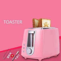 2 pcs roti mini desktop senyum pola pemanggang roti sarapan pemanggang roti pink dan warna putih