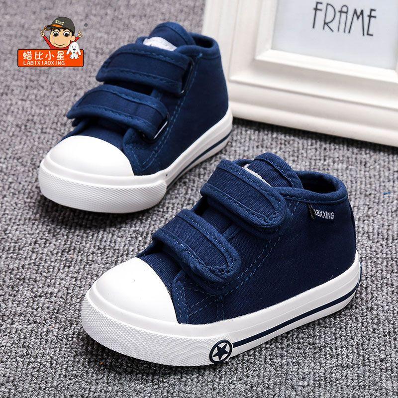 Labixiaoxing маленьких Белые парусиновые туфли 4 цвета для маленьких для мальчиков и девочек повседневная обувь без каблука и прочные кроссовки