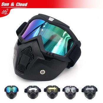 Ретро Харли тактическая маска, очки для девочек и мальчиков Lover Маска велосипедный мотоцикл для Nerf игрушечный пистолет игра Rival Ball Открытый ...