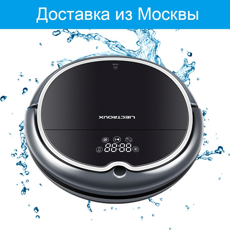 (Free All) LIECTROUX Robot Vacuum Cleaner Q8000 WiFi,Wet Dry Mop,2D Gyroscope Map Navigation,Localization,Memory,Remote,Virtual