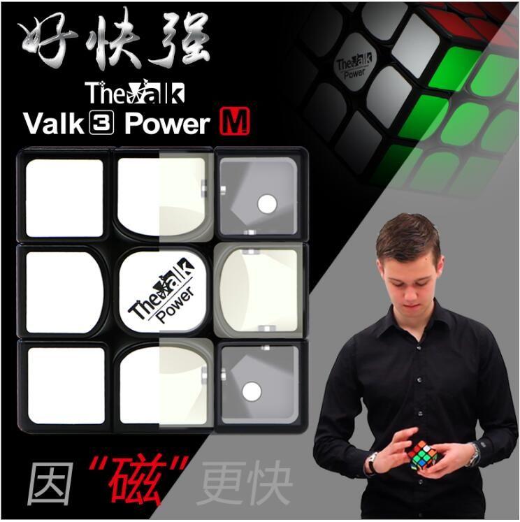 Mofangge Valk3/Valk3 Power M 3 yalers Velocidad Cubo Cubo Magnético Juguetes Divertidos Campeonato Profesional Cubo 55mm