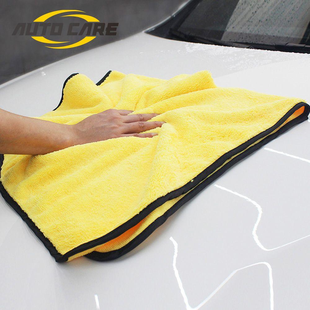Super absorbant lavage de voiture microfibre serviette nettoyage de voiture séchage chiffon Extra grande taille 92*56 cm séchage serviette voiture soin
