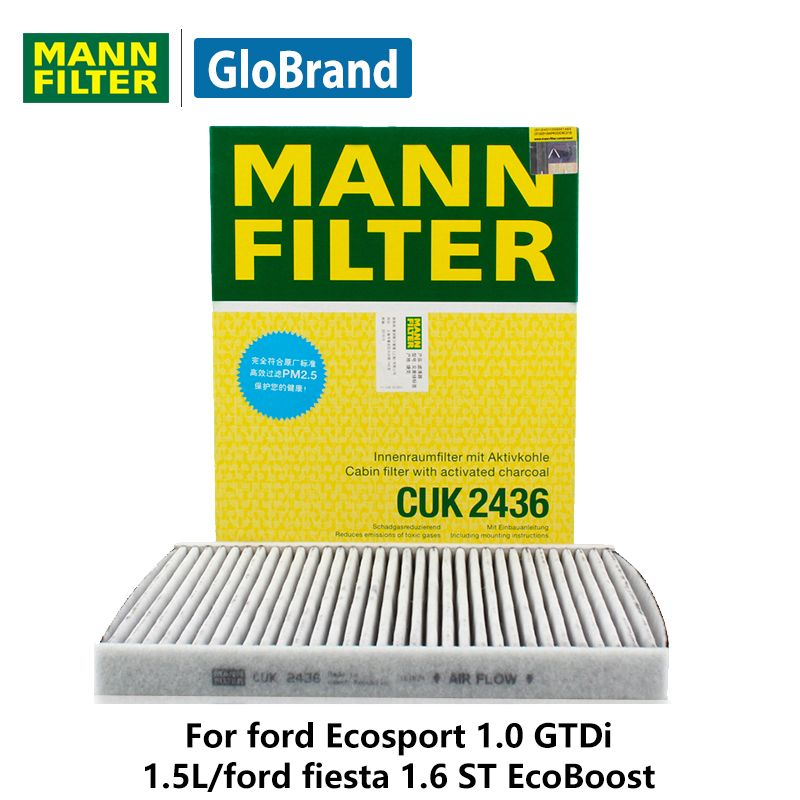 MANNFILTER Carbon car Cabin Filter CUK2436 for ford Ecosport 1.0 GTDi/1.5L/ford fiesta 1.6 ST EcoBoost auto parts