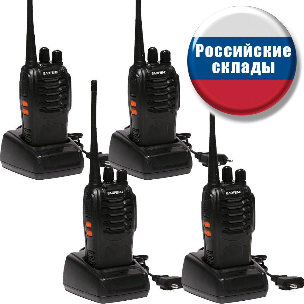 4 pièces Baofeng BF-888S Talkie Walkie De Poche Pofung bf 888 s UHF 5 W 400-470 MHz 16CH Deux façon Portable Moniteur Numérisation Jambon CB Radio