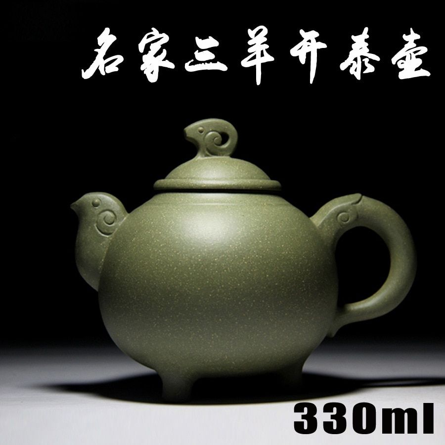 Authentic Yixing teapot famous handmade teapot the green clay Sanyangkaitai wholesale and retail 0770