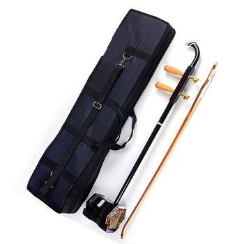 Chinese musical instrument erhu with bow string erhu accessories Mechanical Axis strik muziek chinese erhu folk string instrumen