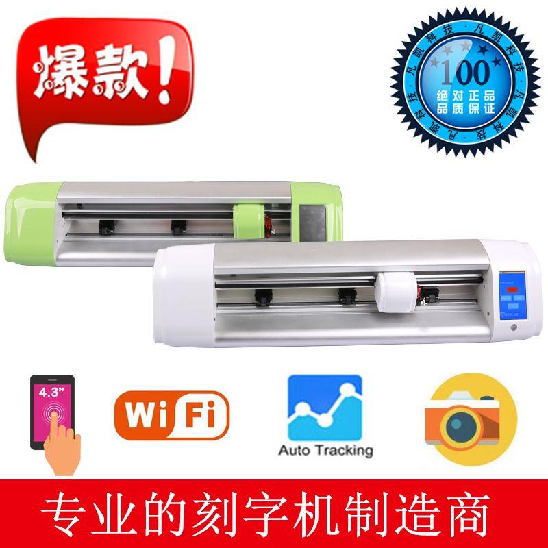 plotter cutter with WIFI camera auto cut / Sticker cutting plotten machine/vinyl sticker cutter 1000G