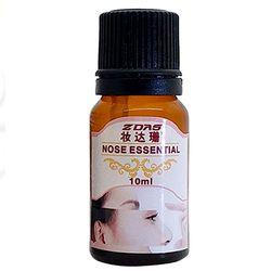 Hidung Pembentuk Pelangsing Produk Tidak Ada Operasi Yang Kuat Nosal Remodeling Tulang Hidung Angkat Cream Magic Essence Hidung Minyak 4 pcs