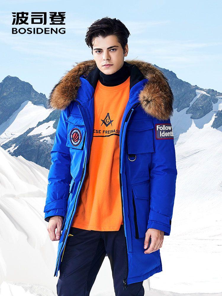 BOSIDENG 2018 NEUE tiefen winter gans unten jacke für männer verdicken outwear echtpelz patch designs wasserdicht winddicht B80142151
