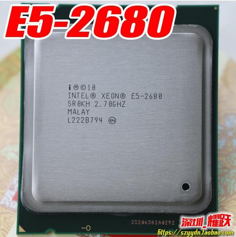 Intel Xeon Prozessor E5 2680 CPU 2,7g Dienen LGA 2011 SROKH C2 Octa Core e5-2680 PC Desktop prozessor CPU