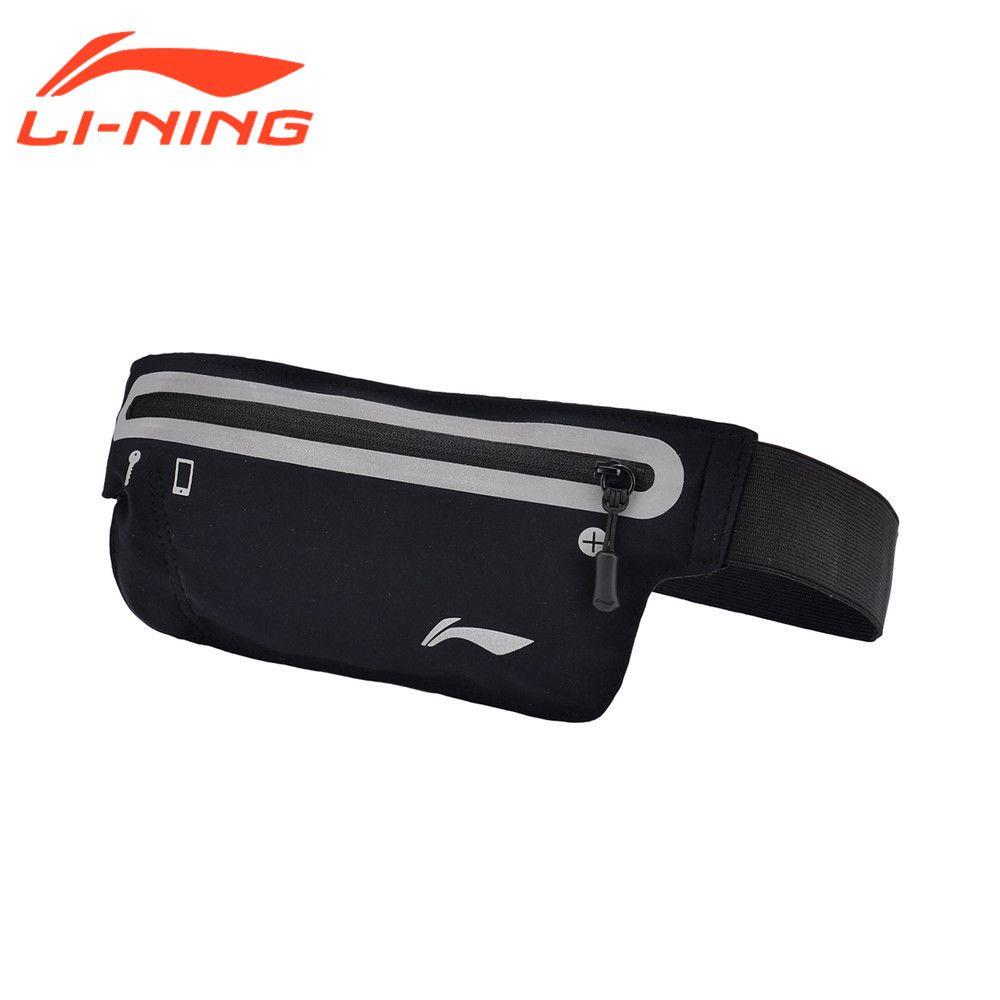 Li-Ning Professional Running Waistpack Reflective Waterproof Bags Sport Package LiNing Bags ABLM026