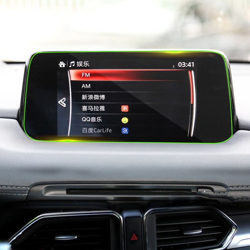 Car Styling GPS Navigation Screen Tempered Steel Protective Film for Mazda CX-5 CX5 CX 5 2017 2018 Control of LCD Screen Sticke