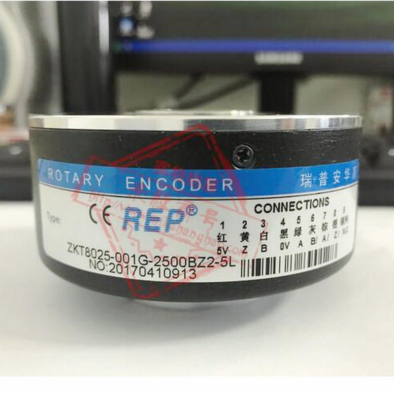 REP Optical Rotary Encoder ZKT8025-001G-2500BZ2-5L 2500 pulse 5V dc speed differential output encoder sensor 25mm hollow shaft