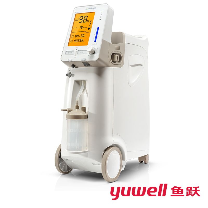 Yuwell Portable Oxygen Concentrator Generator Medical Home Oxygen Bar Backlit LCD with Oximeter Nebulizer 93% O2 Concentration