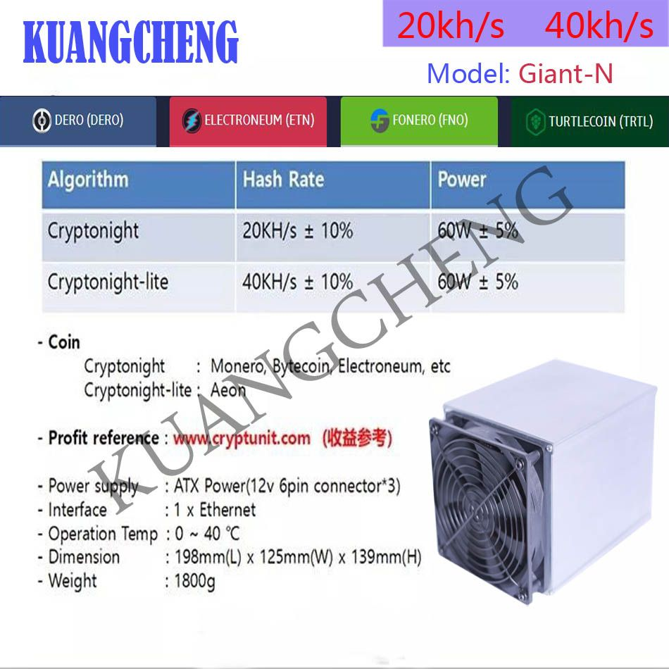 KUANGCHENG BAIKAL Riesen-N asic Miner Cryptonight Monero bergbau Cryptonight-lite asic miner = = 30 ryzen7's CPU