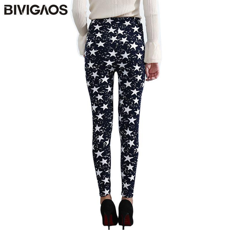 BIVIGAOS Printemps été Femmes Mode Noir Lait Mince leggings Extensibles D'étoiles Colorées Graffiti Mince Leggings Skinny Pantalon Femme