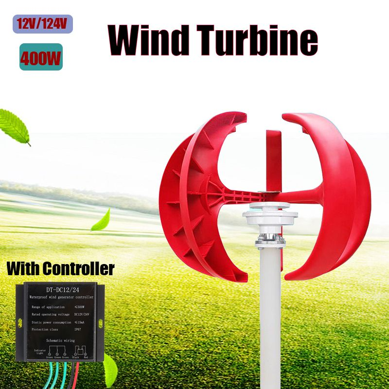 400W 12V 24 V 5 Blades Wind Turbine Generator Power Vertical Axis Red Lantern Energy Fiber with Waterproof DC Charger Controller