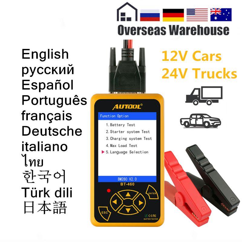 AUTOOL BT460 Auto Batterie Tester Digitale Analyse Instrumente CCA AGM GEL Auto Batterie Analysator 12V 24V Diagnose Werkzeug für Lkw