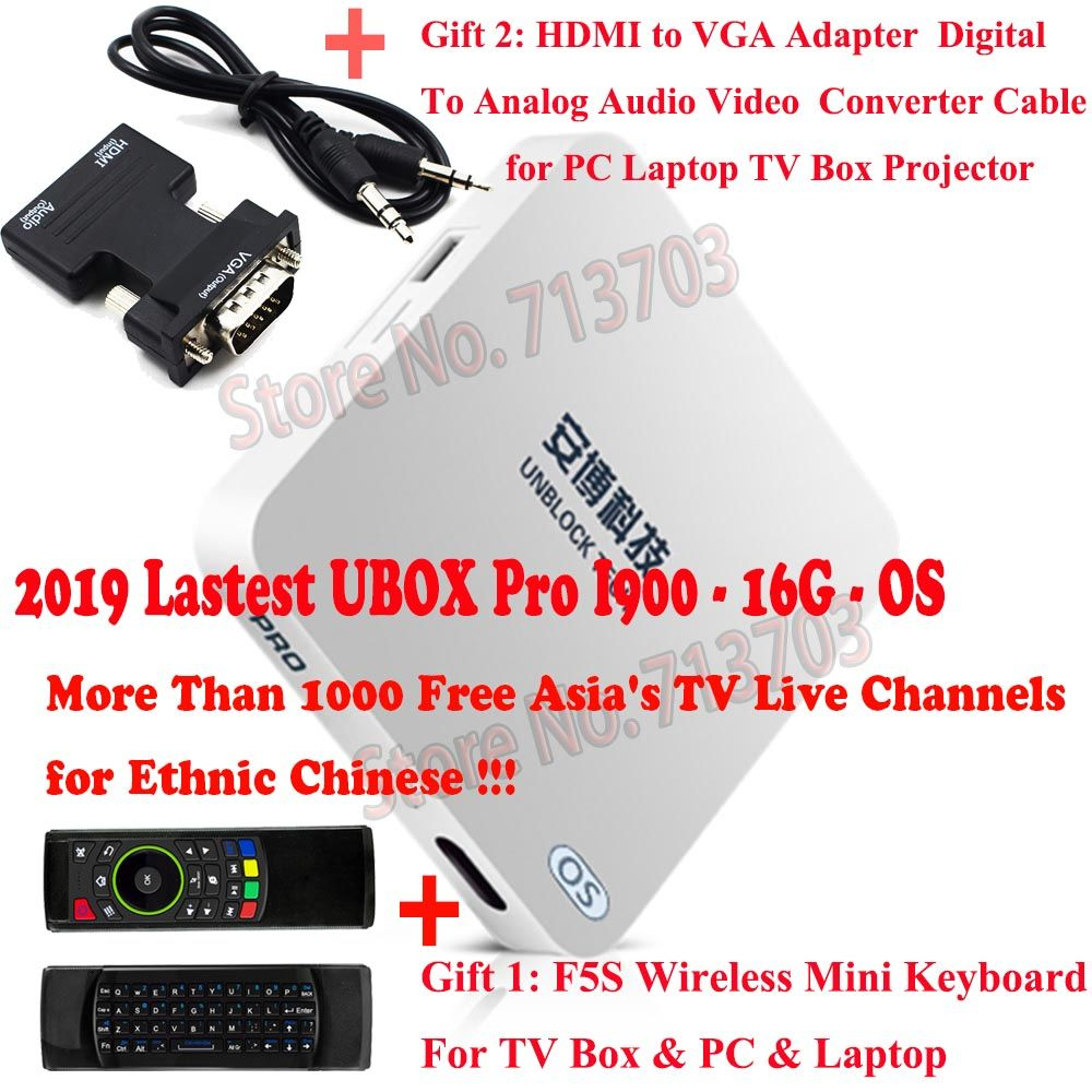 IPTV UNBLOCK UBOX 5 PRO I900 16G OS Smart Android 7.0 TV Box VGA Mi Box 4K Japanese Korean Malaysia HK TW Free Live TV Channels