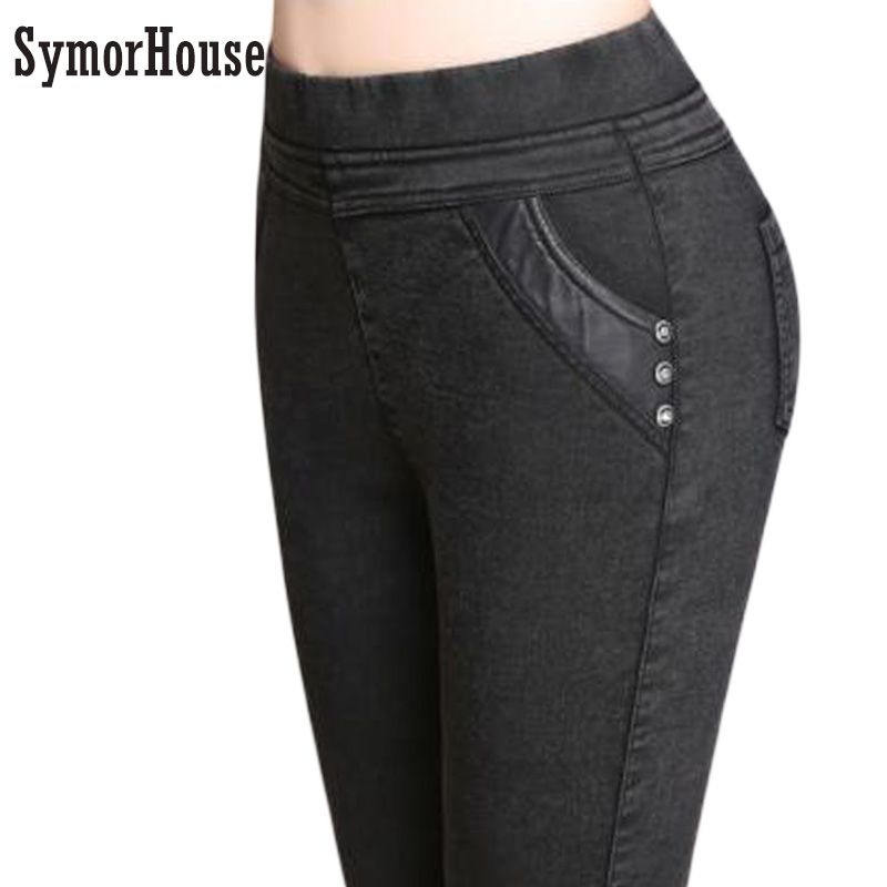high Waist Imitation Jeans Women Pencil Pants Autumn Winter Elastic Black Long Pants Leggings Women Casual trousers Female