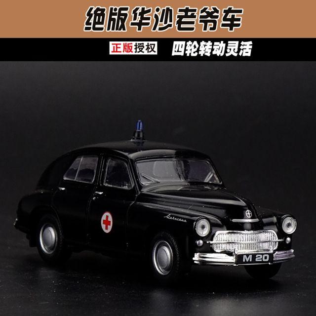 Candice guo modèle de voiture en alliage varsovie bulle noir M20 Union soviétique mini ambulance roue déménagement collection anniversaire cadeau cadeau 1pc