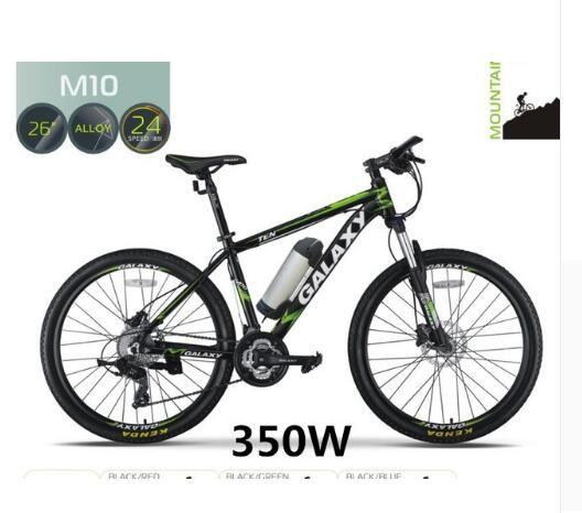 Oil brake 26 inch mountain bike battery car modified lithium battery electric bicycle disc brake moped disc brake 24 speed
