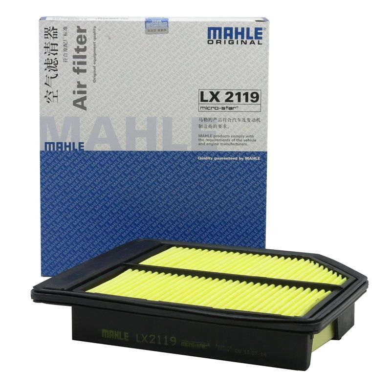 MAHLE Car Air Filter For Honda Civic 8 1.8L 2006-2010 LX2119