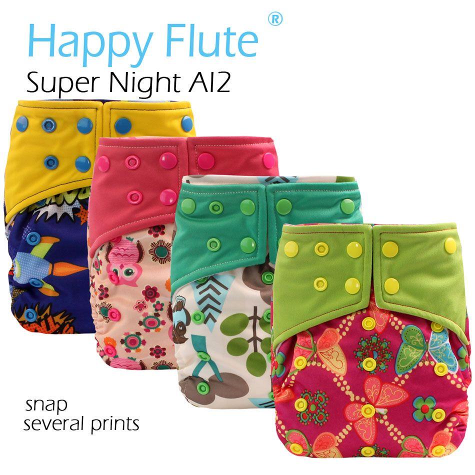 HappyFlute OS Super Nuit EA2 couches lavables, Chanvre et de charbon de bois bamoo insert, double fuite gardes, S M L adjustablefit 5-15 kg bébé
