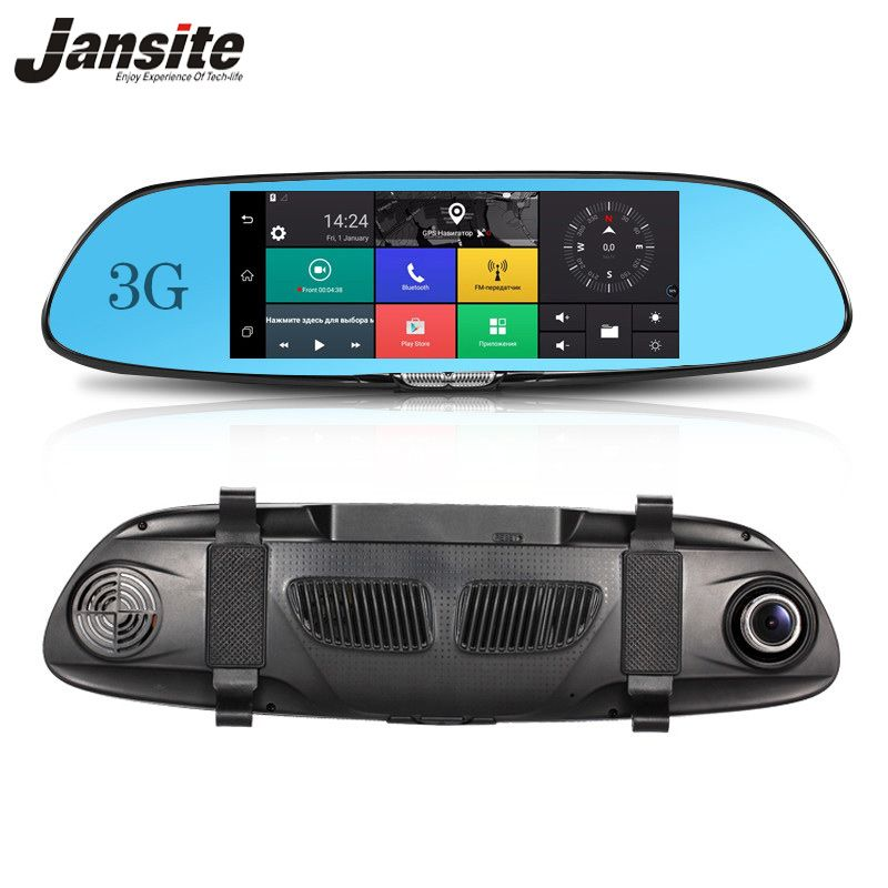 3G GPS navigation Car Dvr 7 Touch screen Car camera Android 5.0 Bluetooth Wifi rearview mirror <font><b>Dash</b></font> Cam car video recorder
