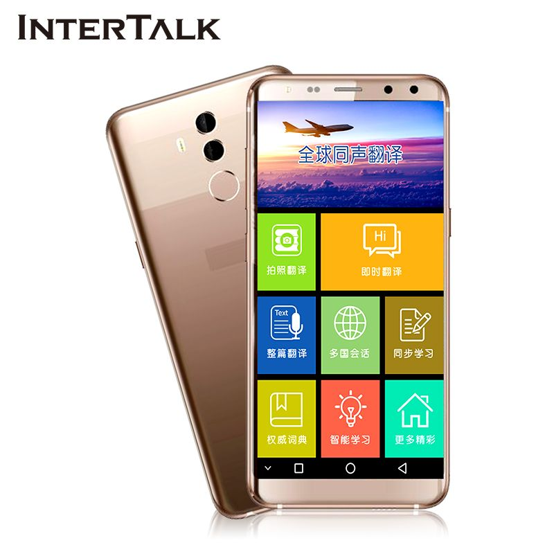 Intertalk S089 plus voice translator 5.7