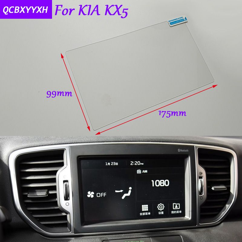 Car Styling 8 Inch GPS Navigation Screen Glass Protective Film Sticker For KIA KX5 KX3 Auto Accessories Control of LCD Screen