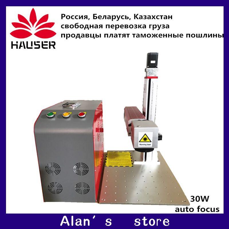 Freies verschiffen Auto fokus 30W split faser laser kennzeichnung maschine laser gravur maschine typenschild laser kennzeichnung edelstahl
