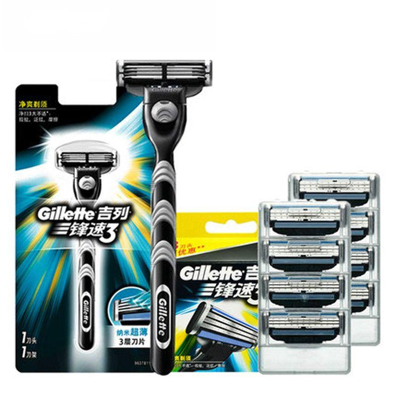 Original Gillette Mach 3 lames de rasoir rasoir marque Mach3 pour hommes barbe rasée lame de rasoir étui de voyage rasage et épilation