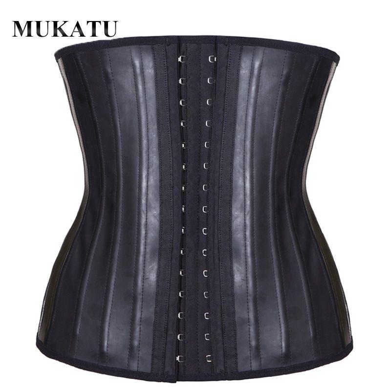 MUKATU Latex Waist Trainer Corset Belly Slimming Underwear Belt Sheath Body Shaper Modeling Strap 25 Steel Boned Waist Cincher
