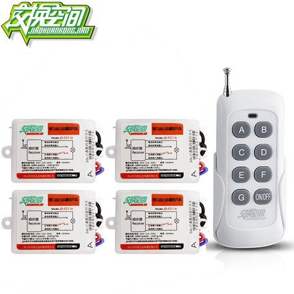 JD211A1N4 Four Ways Digital RF Wireless Remote Control Switch 220V 4Ch Receivers And 1 Transmitter 110V 433mhz
