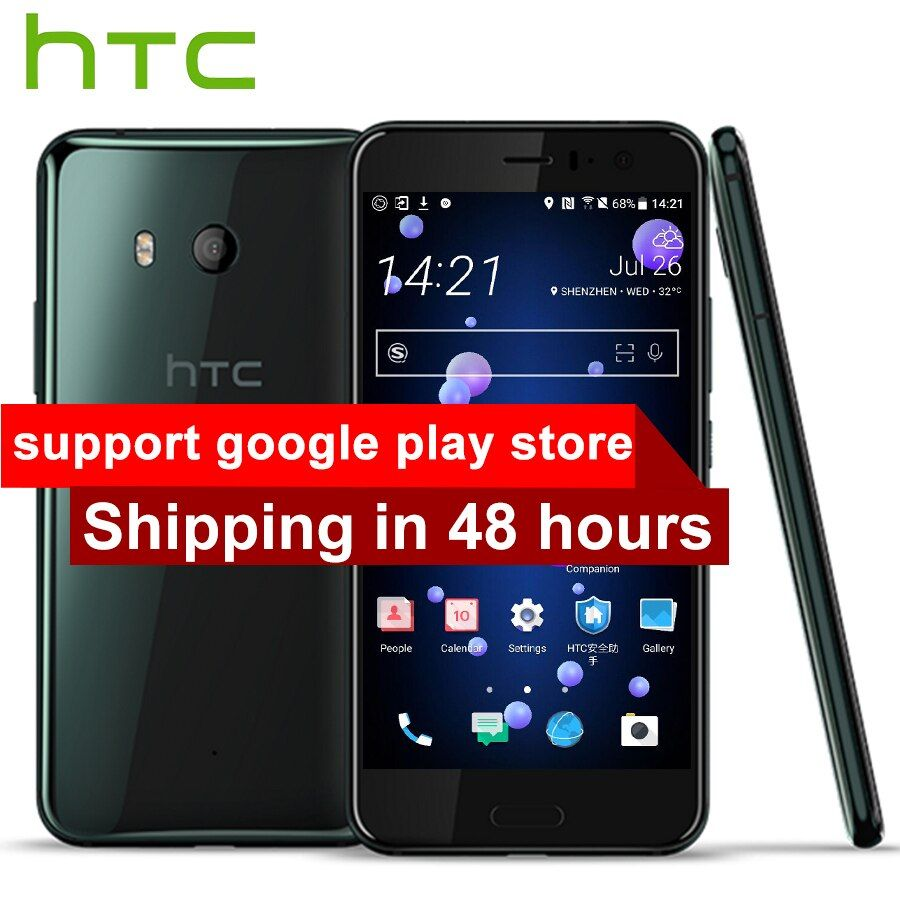 Brand NEW HTC U11 4G LTE Mobile Phone Snapdragon 835 Octa Core IP67 Waterproof 6GB RAM 128GB ROM 5.5 inch 2560x1440P Smart phone