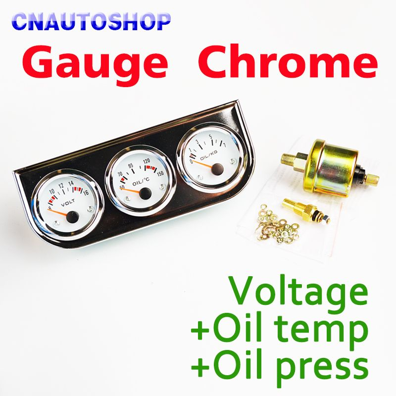 Dragon Gauge Chrome Auto Gauge Holder 3 In 1 Kit (Voltage + Oil Temperature + Oil Press) Triple Car Meter Dashboard